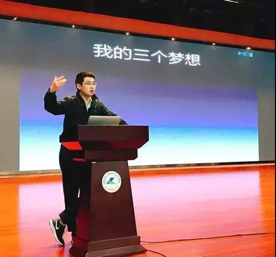 梦想的力量杭州站