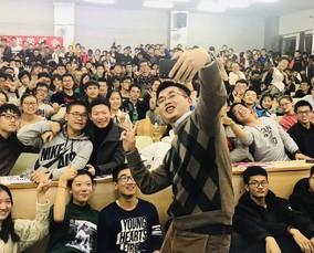 冉维老师哈尔滨工业大学精彩演讲