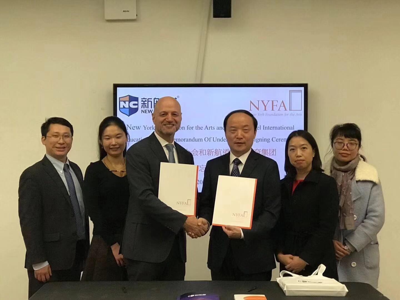 新航道与纽约艺术基金会签署战略合作协议
