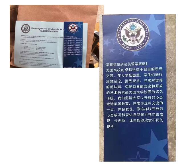 美國留學簽證