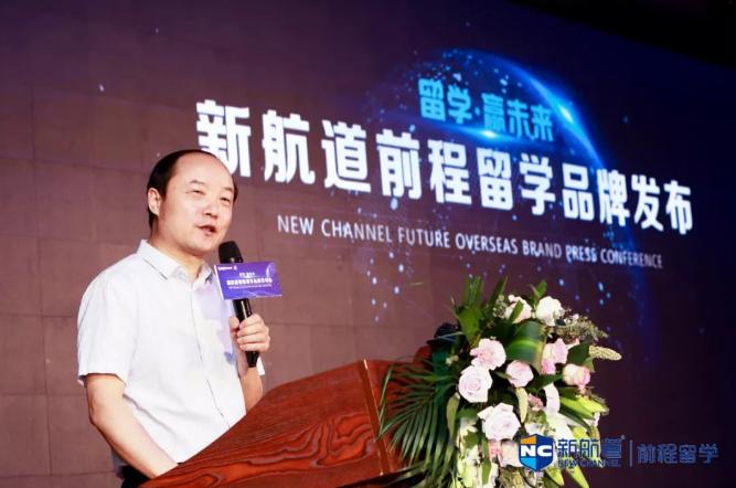 新航道國際教育集團董事長兼CEO胡敏教授
