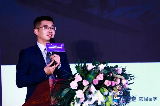 新航道国际教育集团副总裁兼新航道前程留学总经理冉维