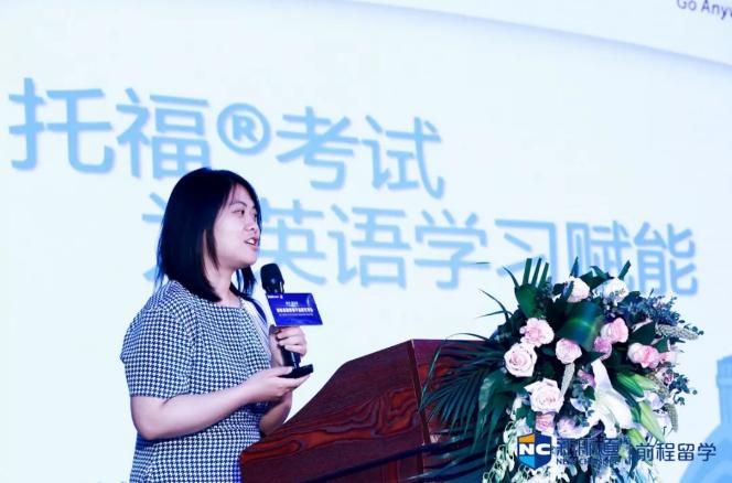 ETS中国办公室托福考试市场经理赖苏闽