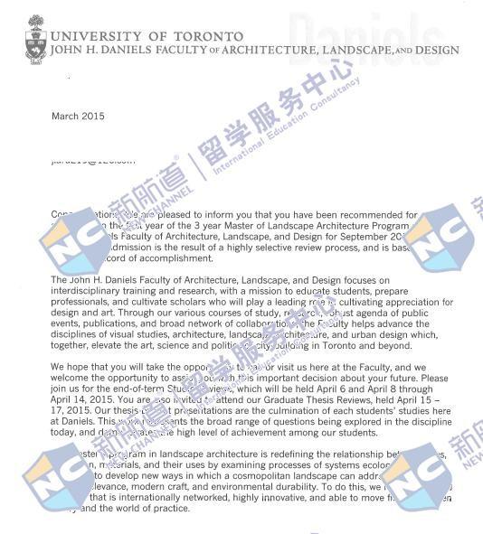 多伦多大学景观设计专业offer