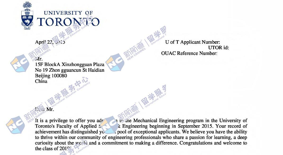 多伦多大学机械工程专业offer