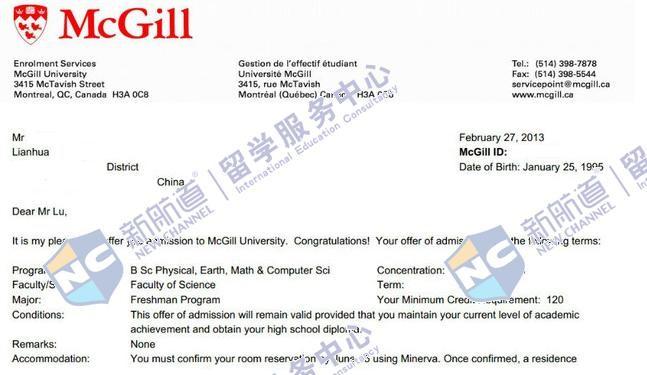 麦吉尔大学生物专业offer