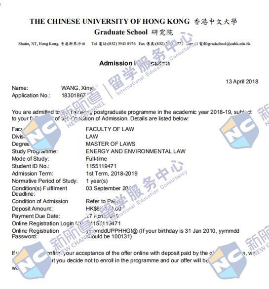 香港中文大学法律专业offer