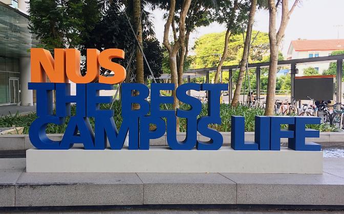 新加坡国立大学留学怎么申请?需要满足什么条件?