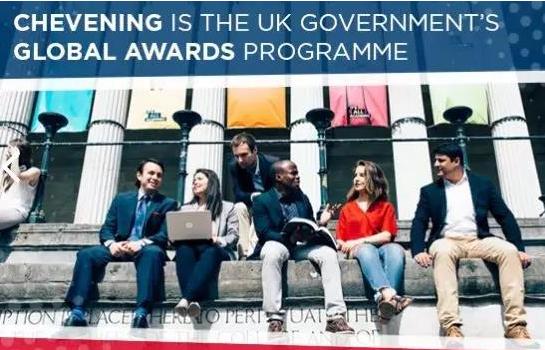 2020/21学年志奋领奖学金于8月5日开放申请,留英的你不能错过!