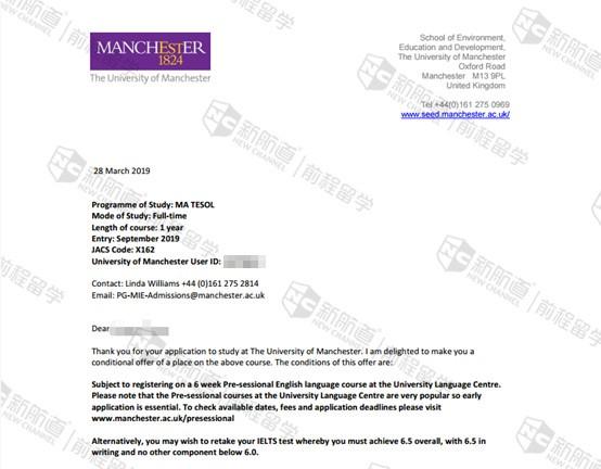 三年教育相关工作经验,成功获得曼彻斯特大学tesol专业offer