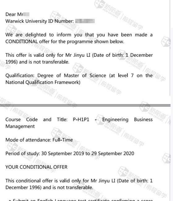 华威大学工程管理专业offer