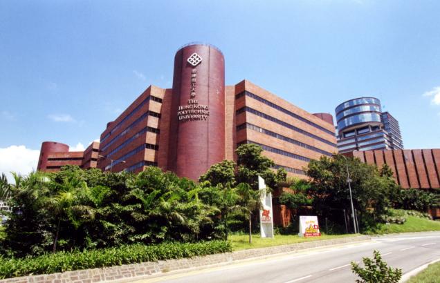 2020年香港本科留学一年费用是多少?