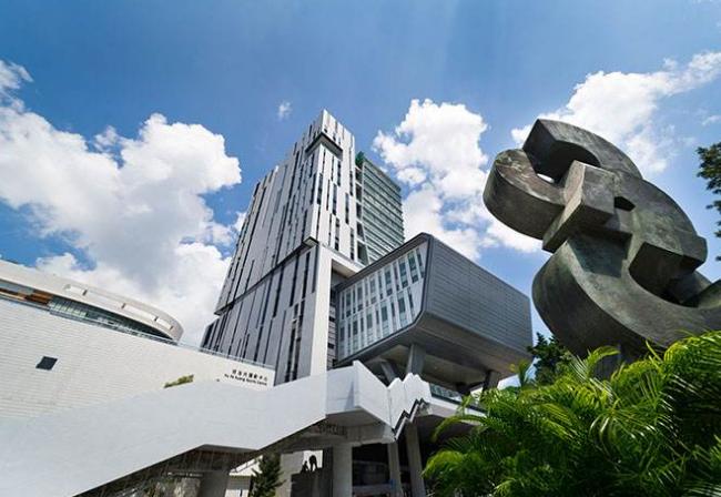 2020年香港城市大学本科留学学费一年多少钱?