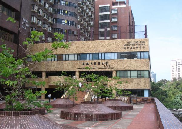 拿到offer之后,香港留学行前该准备什么呢?