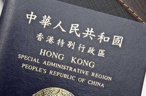 2020年中国香港留学签证怎么办理?需要准备哪些材料?