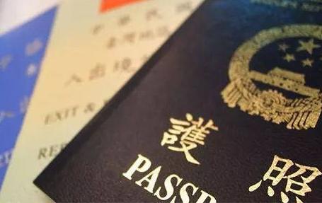 香港留学探亲签证怎么申请?需要满足什么申请条件?