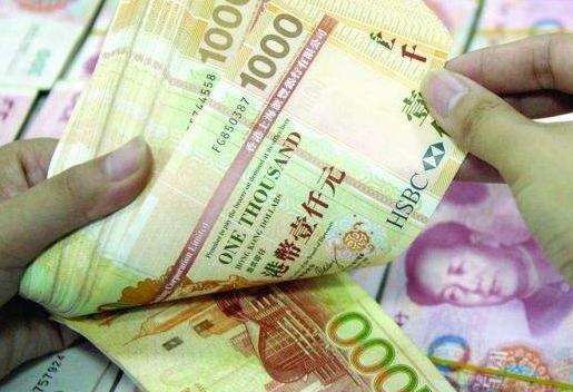 香港留学换汇技巧,留学生如何兑换港币?