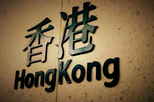 2020年香港留学行李清单,去香港留学要准备哪些东西?