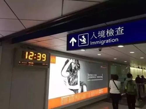 2020年香港留学入境流程介绍,学生入境要注意哪些事情?