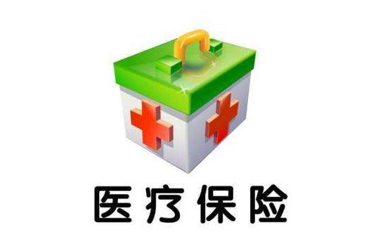 香港留学须知:学生购买医疗保险的必要性