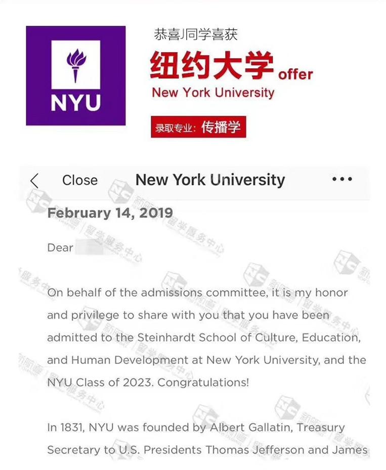奖项竞赛少,SAT分数低,成功获得纽约大学传媒相关专业offer
