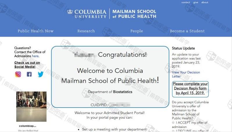 哥伦比亚大学生物统计专业offer