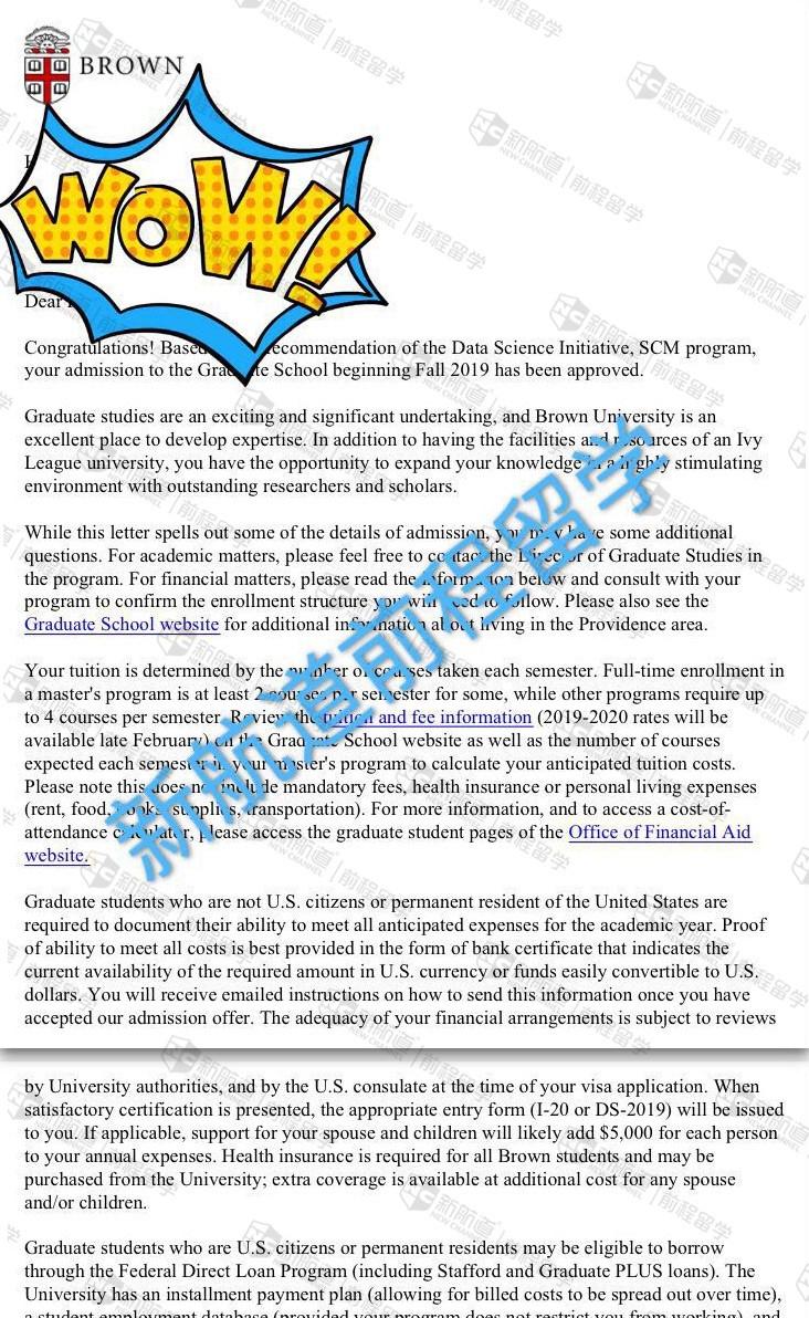 布朗大学数据科学专业offer