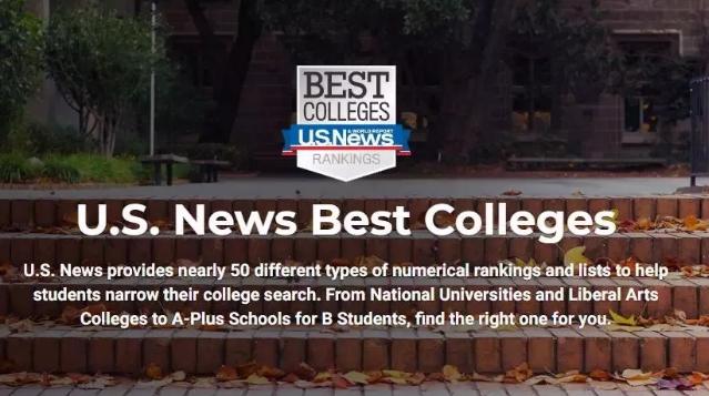 2020年US News美国大学排名公布,普林斯顿蝉联第一!