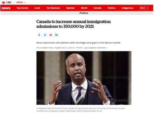 加拿大移民潮再创新高!2021移民总配额达35万!