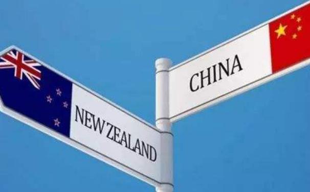 新西兰家长陪读签证怎么办理?所需材料及申请流程全面解析!