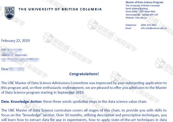 英属哥伦比亚大学数据科学专业offer