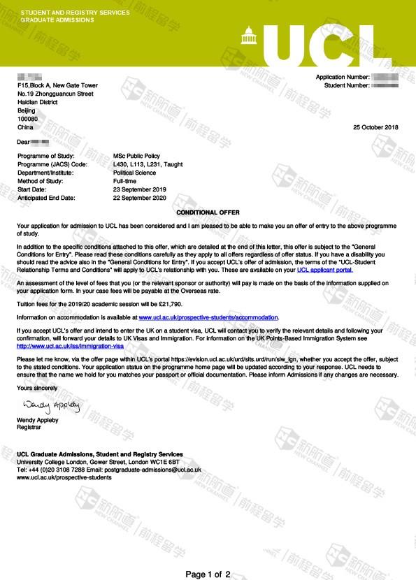 伦敦大学学院公共政策专业offer