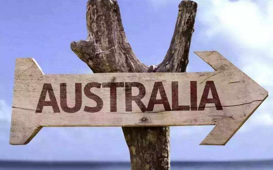 澳洲留学签证办理流程是什么?需要准备哪些材料?