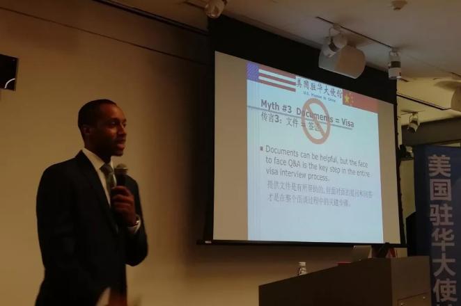 2019年美使馆留学讲座:赴美留学签证怎么办理才能提升通过率?