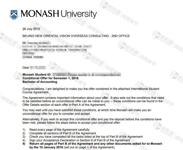 无雅思和GMAT成绩,终获莫那什大学会计专业offer
