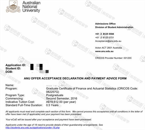 澳大利亚国立大学金融专业offer