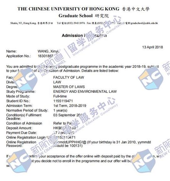 雅思成绩屡屡受挫,不畏险阻终获香港中文大学法律专业offer