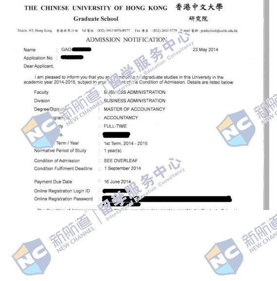 香港中文大学会计专业offer