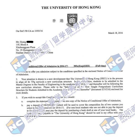 香港大学工业工程专业offer