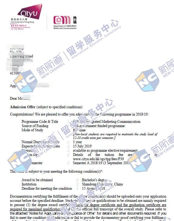 功夫不负有心人,最终获得香港城市大学经济学专业offer