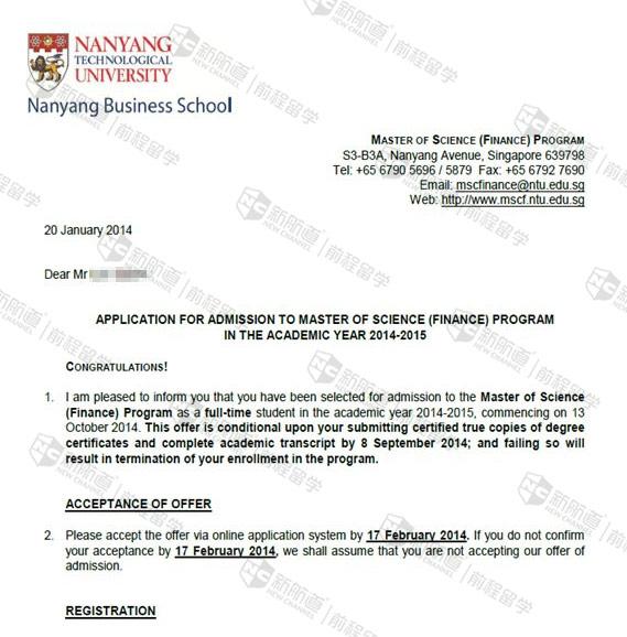 新加坡南洋理工大学金融专业offer