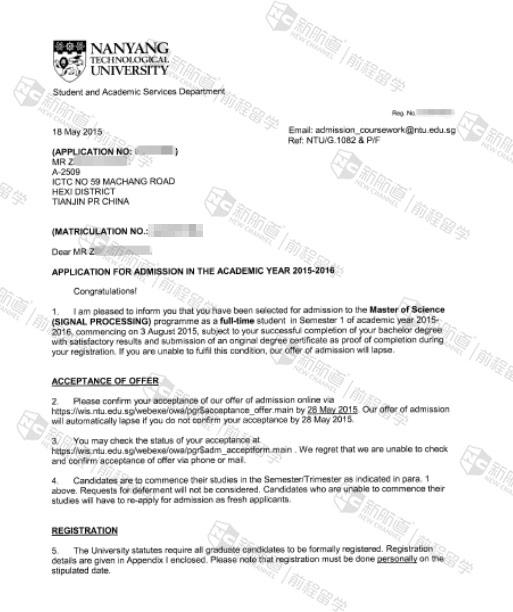 新加坡南洋理工大学通信工程专业offer