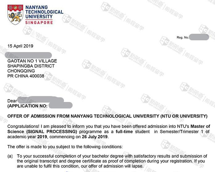 新加坡南洋理工大学信号处理专业offer
