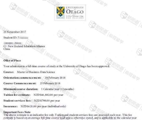 奥塔哥大学商务数据科学专业offer