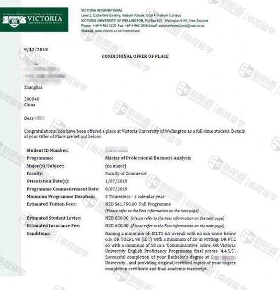 惠灵顿维多利亚大学商业分析专业offer