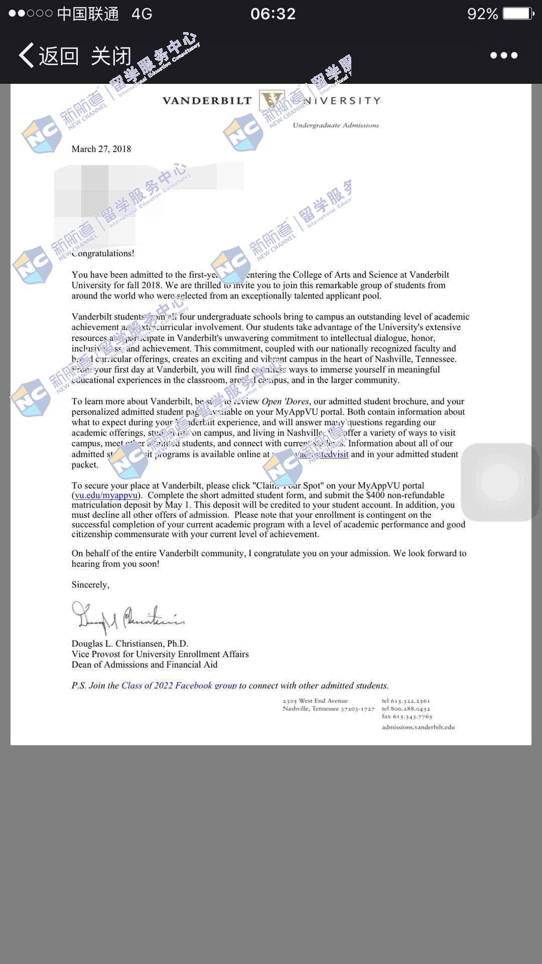 """软硬件条件一般 成功申请""""新常春藤盟校""""全美综排第15名的范德堡大学"""