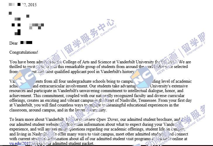 范德堡大学申请成功案例offer