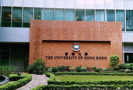 2020香港大学录取要求、申请开放时间、申请费汇总