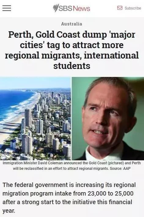 澳洲新偏远地区大学清单|左手奖学金右手加五分,还有三年工签!