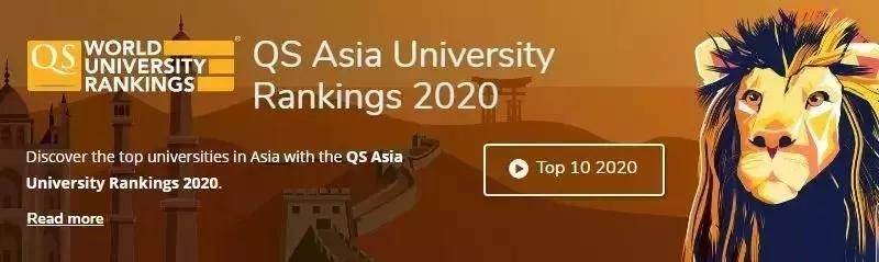 2020QS亚洲大学排名最新出炉!新加坡高校包揽前2名!